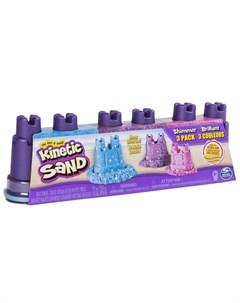 Набор для лепки Kinetic Sand Кинетический песок разноцветный Spin master