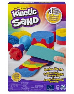 Набор для лепки Kinetic Sand Кинетический песок Радуга Spin master