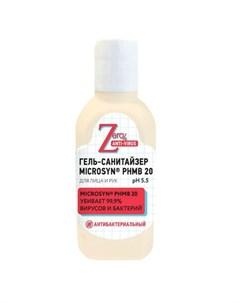 Гель санитайзер для лица и рук антибактериальный 150мл Zero