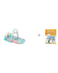 Развивающий коврик Night Owl Сова 80x65x45 см и Издательство АСТ Как это работает у тебя дома Amarobaby
