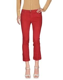 Укороченные брюки Kaos jeans