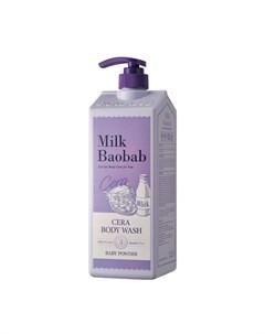 Гель для душа с керамидами с ароматом детской присыпки milkbaobab cera body wash baby powder Milkbaobab