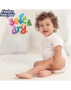 Подгузники Soft Dry Junior 5 11 18кг 11 25кг 60шт Helen harper