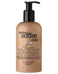 Лосьон Nutmeg Coffee Cake Koerperlotion для Тела Кофейный Капкейк 350 мл Treaclemoon
