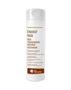 Маска Energy Hair от Выпадения Волос Интенсивное Восстановление 250 мл All inclusive