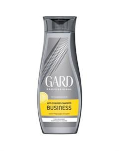 Шампунь от перхоти для мужчин Shampoo Business Anti Schuppen 250 мл Gard professional