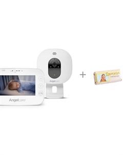 Видеоняня c 4 3 LCD дисплеем и мыло детское 100 г Свобода Angelcare