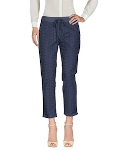 Повседневные брюки Charlise