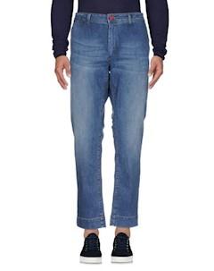 Джинсовые брюки Bitta stile dal mare