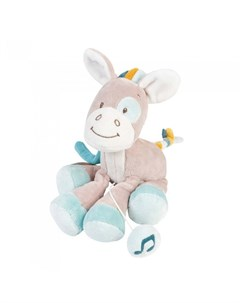Мягкая игрушка Musical Soft toy Mini Tim Tiloo Лошадка музыкальная 20 см Nattou