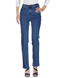Джинсовые брюки Holiday
