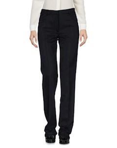 Повседневные брюки Pollini by rifat ozbek