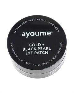 Патчи для век Gold Black Pearl Eye Patch Ayoume