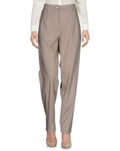 Повседневные брюки Rue blanche