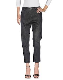 Джинсовые брюки James 0706
