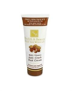 Крем для ног с маслом Аргана Health&beauty