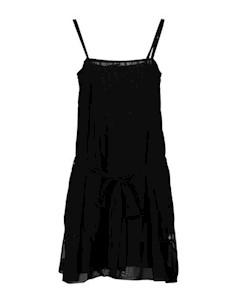 Платье миди Bui de barbara bui