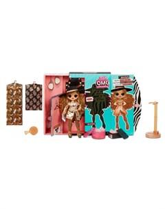 Кукла OMG 3 серия Da Boss Lol