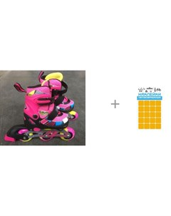 Детские ролики раздвижные AJIS 19 05 и наклейки световозвращающие Квадрат Sport Cova Atemi