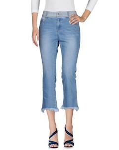 Укороченные джинсы Sjyp