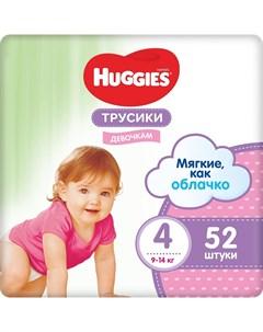 Трусики подгузники для девочек 4 9 14кг 52шт Huggies