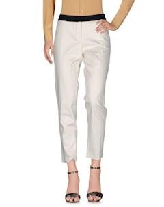 Повседневные брюки Sinequanone