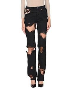 Джинсовые брюки Ottolinger