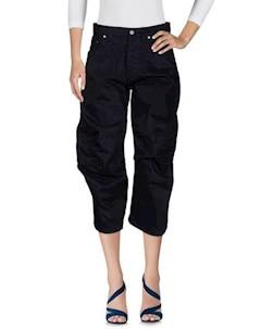 Джинсовые брюки Chalayan