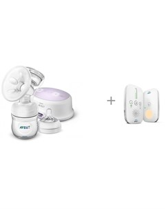 Молокоотсос электронный Ultra Comfort SCF332 31 и цифровая радионяня с технологией DECT Philips avent