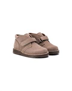 Ботинки по щиколотку Pépé kids