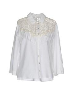 Pубашка Raffaela d'angelo
