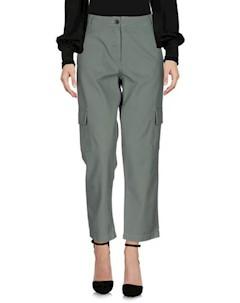 Повседневные брюки Ymc you must create