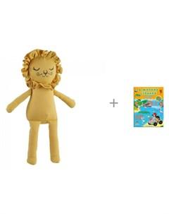 Мягкая игрушка Лев Sweet Golden Harry 30 см и книжка панорама В жарких странах Геодом Elodie