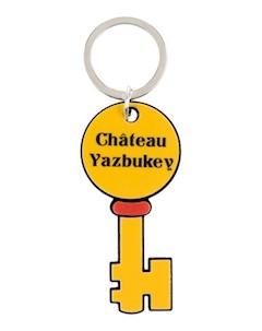 Брелок для ключей Yazbukey