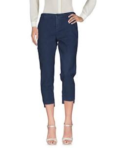 Укороченные брюки Manila grace