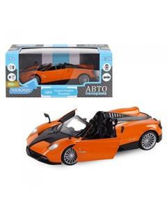 Машинка Pagani Huayra Roadster Автопанорама