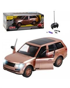 Машинка на радиоуправлении 5 каналов Autodrive