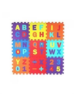 Игровой коврик пазл Английский алфавит и цифры 26 деталей Компания друзей