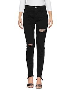 Джинсовые брюки Nina