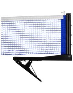 Сетка для настольного тенниса с крепежом 184 см Onlitop