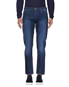 Джинсовые брюки Hellmann