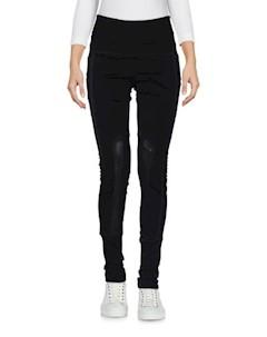 Повседневные брюки Blanc noir