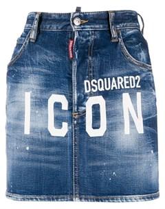 Джинсовая юбка Icon с логотипом Dsquared2
