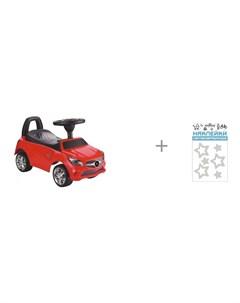 Каталка Mercedes JY Z01С MP3 и световозвращающие наклейки Cova Звездочки Rivertoys