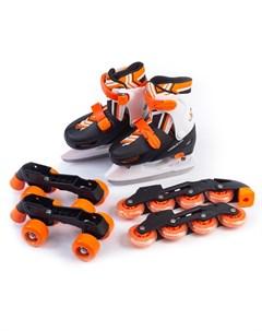 Раздвижные коньки ролики 3в1 TWIN SEASONS размер S оранжевые Mobile kid