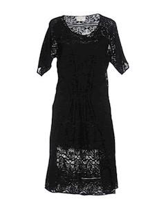 Платье миди Sonia de nisco