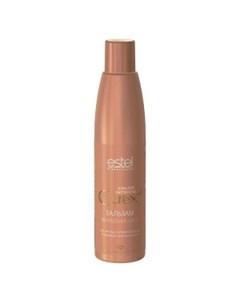 Бальзам Обновление цвета для волос теплых оттенков блонд Estel (россия)