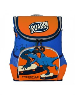 Ранец школьный RAn 083 5 Grizzly