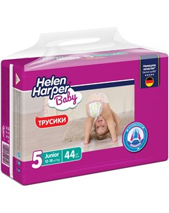 Подгузники трусики Baby Junior 12 18 кг 44шт Helen harper