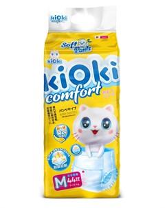 Подгузники трусики kiOki Comfort Soft M 7 10кг 44шт Kioki